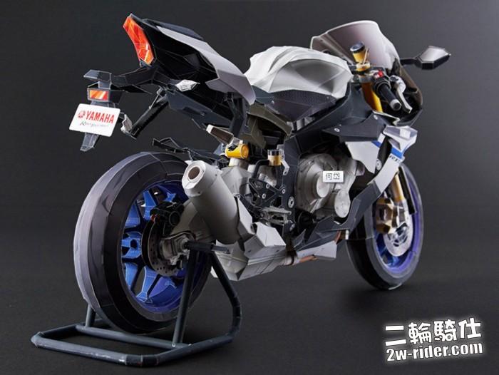 Global Yamaha Motor Yamahastyle Entertainment Papercraft Racing